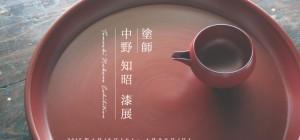 150222suzukake_fix_omote