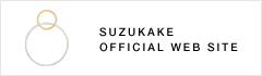 SUZUKAKE OFFICIAL WEB SITE